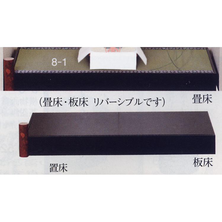 茶道具 置床 ●商品名以外のものは別売です。 (茶道具 通販 )