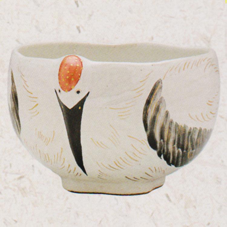 茶道具 抹茶茶碗(まっちゃちゃわん) 丹頂鶴 茶碗 中村 良二作