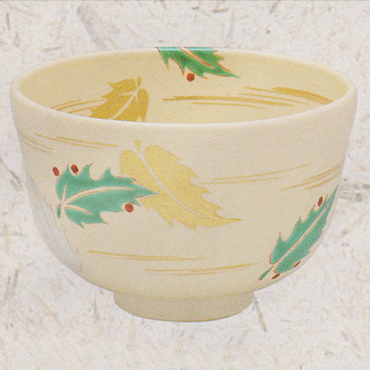 茶道具 抹茶茶碗(まっちゃちゃわん) 仁清 柊 茶碗 中村 良二作