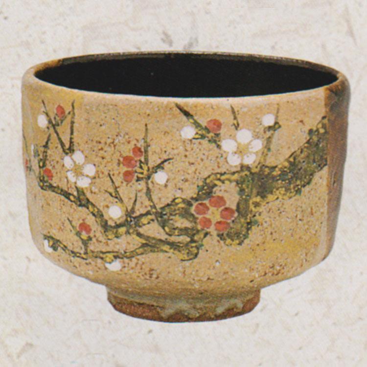 茶道具 抹茶茶碗(まっちゃちゃわん) 灰釉 掛分 紅白梅 茶碗 中村 良二作
