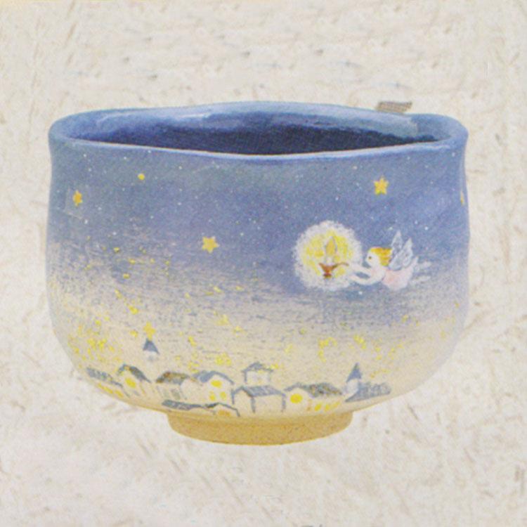 茶道具 抹茶茶碗(まっちゃちゃわん) 天使の光 茶碗 吉村 楽入作