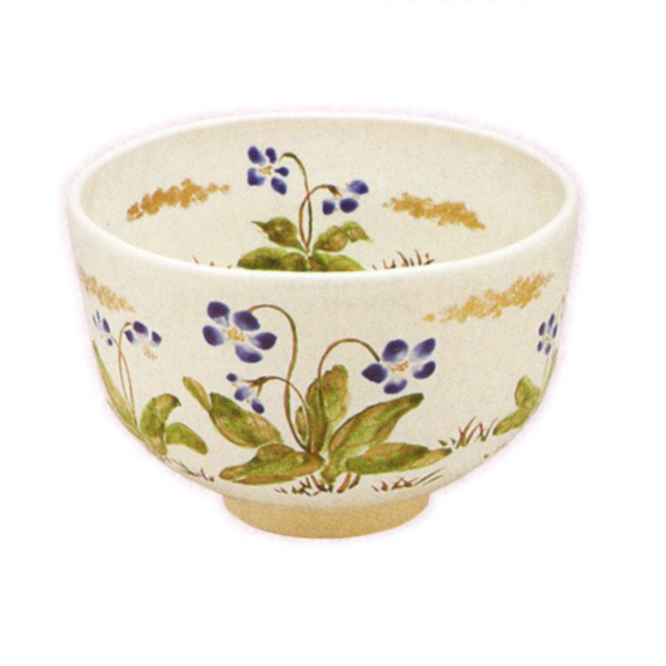 茶道具 抹茶茶碗(まっちゃちゃわん) すみれ 茶碗 中村 良二 作