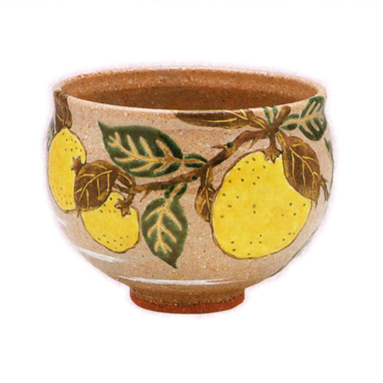茶道具 抹茶茶碗(まっちゃちゃわん) 柚子 茶碗 中村 良二 作