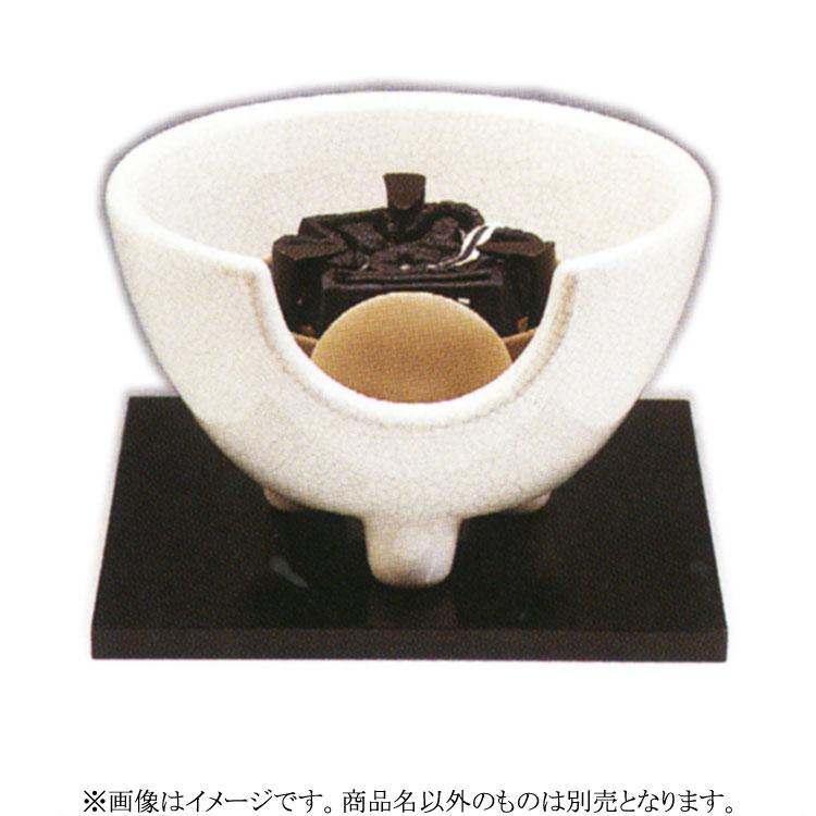 茶道具 風炉(ふろ) F412 白さつま 電熱器風炉(陶製) 100V/400W 表流・裏流