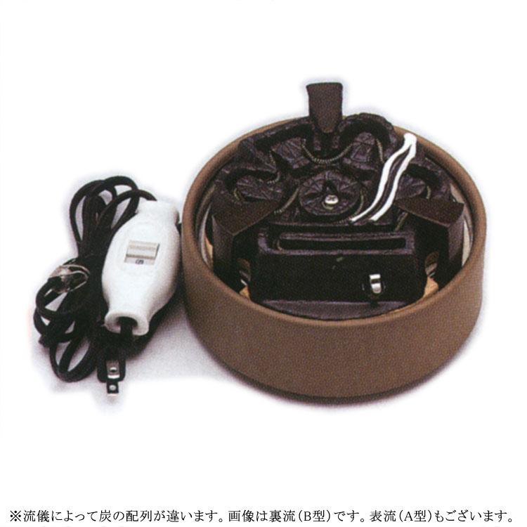 茶道具 炭(すみ) F415 風炉用炭型ヒーター(耐熱コード) 100V/400W 表流・裏流