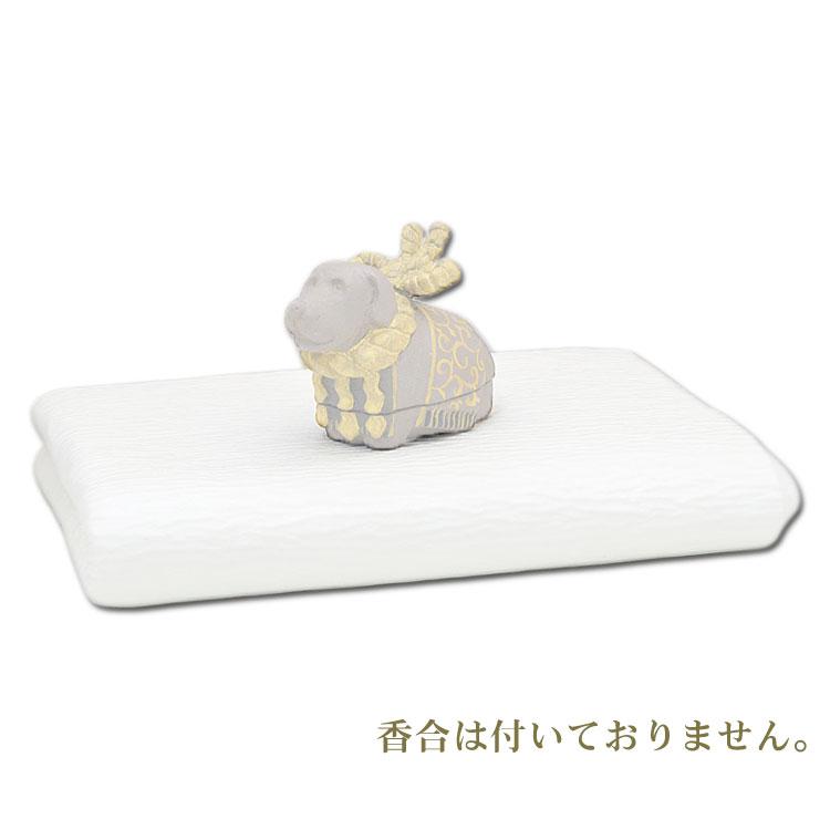 茶道具 紙釜敷 白 山崎吉左衛門