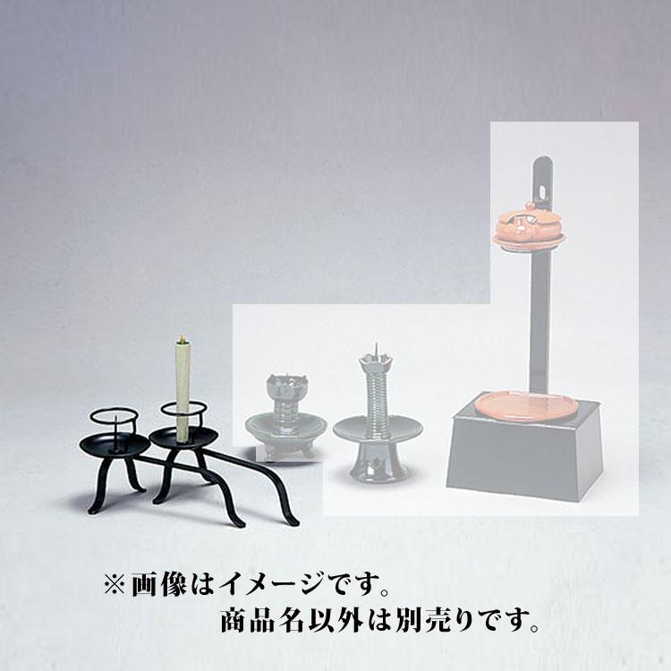 茶道具 夜咄(よばなし)用品 手燭一双
