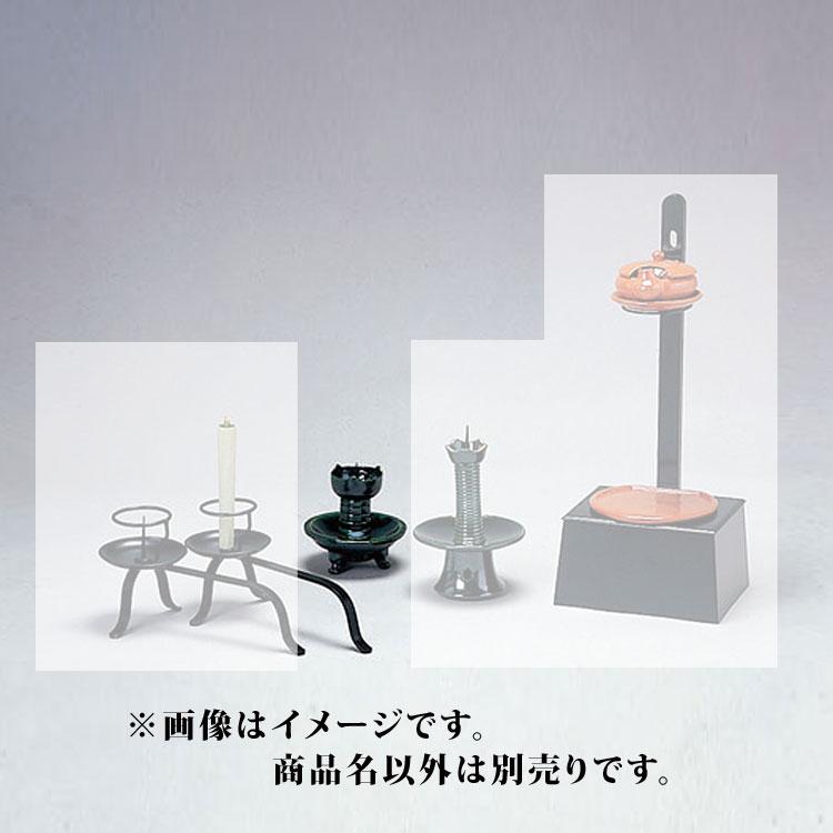 茶道具 夜咄(よばなし)用品 青楽 小灯 松楽作
