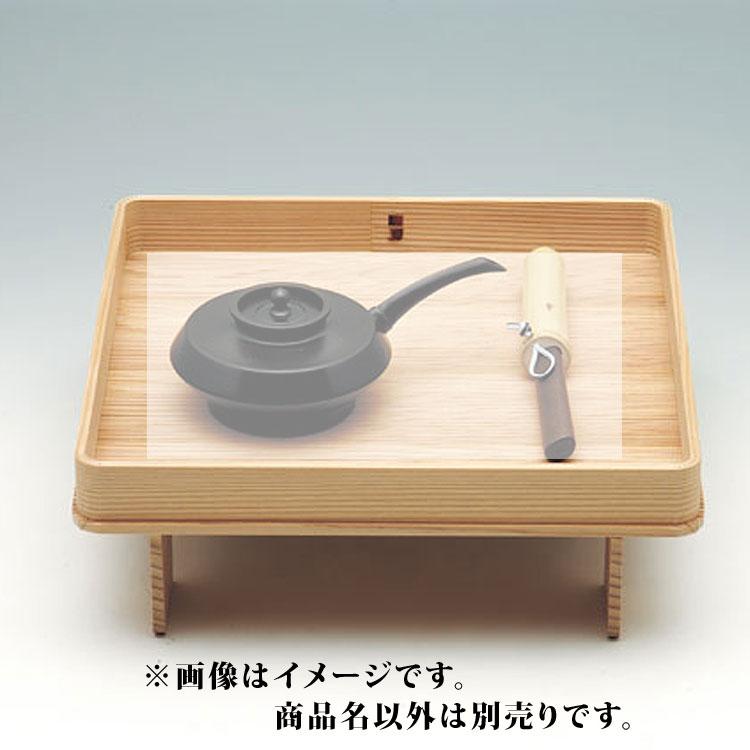 茶道具 花台(かだい) 杉花台