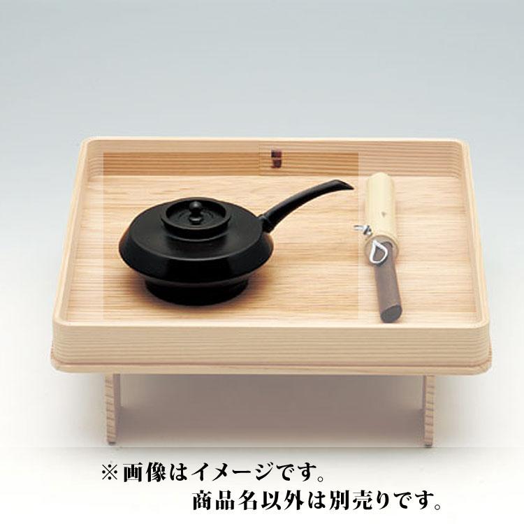 茶道具 七事式(しちじしき)用品 花水次 唐銅
