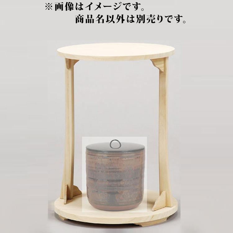 茶道具 棚(たな) 桐 丸卓 利休好 田原一斉