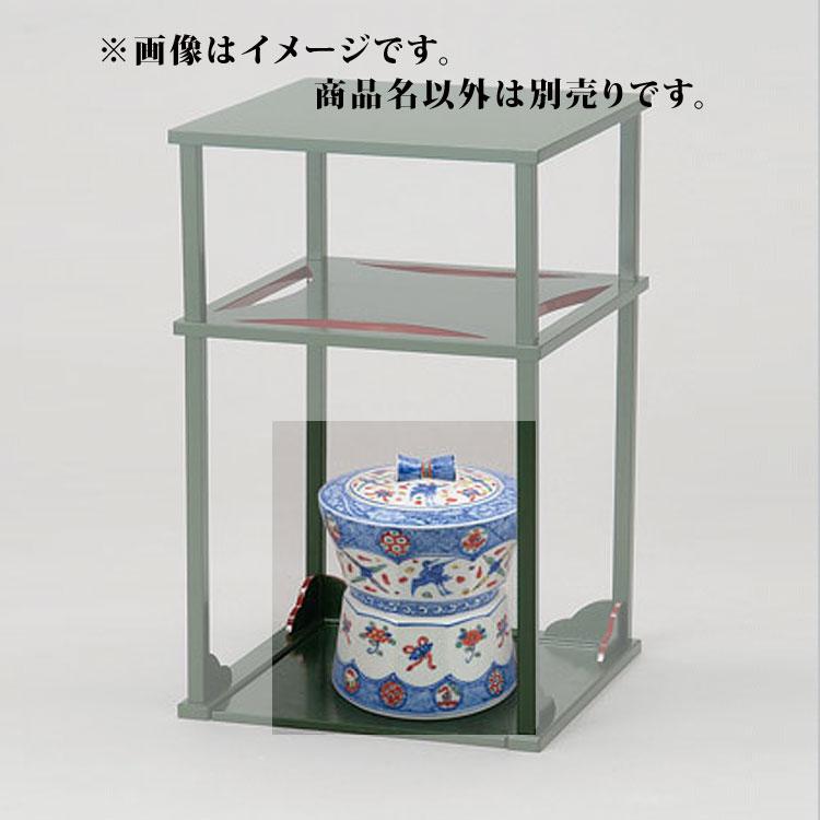 茶道具 水指(水差・みずさし) 染付色絵臼形 水指 高野 昭阿弥