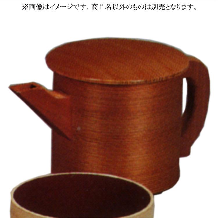 茶道具 水次(水注・みずつぎ) 春慶塗 曲水次 ギフト 通販 千紀園