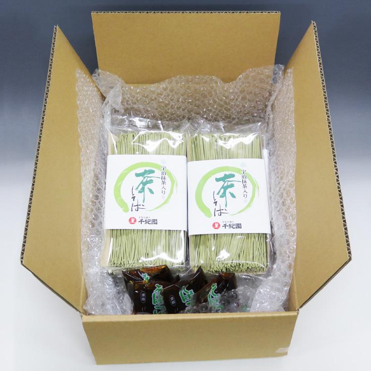 京都宇治抹茶绿茶叶荞麦面 8 袋和附近的汤 16 袋 (16 份) * 北海道和冲绳到 525 日元被控将。 (面 / 荞麦面 / 礼品 / 一年 / 753 / 乐天 / 美食 / 礼品 / 转让)