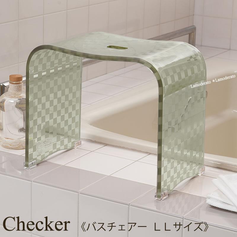 チェッカー バスチェアN LL:高さ約35cm 《単品》 グリーン [ 風呂椅子 風呂 イス ]