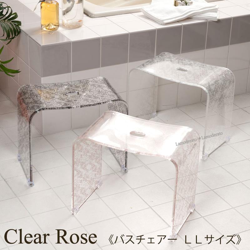 正規通販 クリアローズ バスチェアLL(ブラック/ホワイト/ピンク)(単品), LUNA RIBBON 3e699605