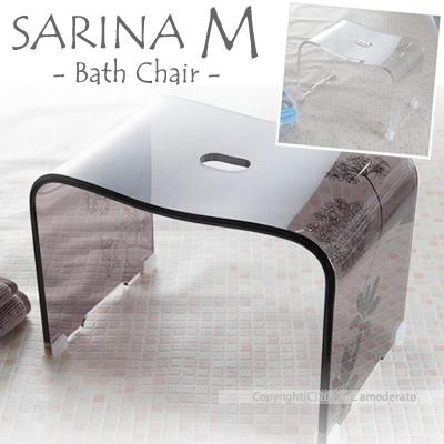 サリナ バスチェアー M:高さ25.5cm 《単品》(ブラウン/クリア)※ラッピング不可 [ 風呂イス フロイス 風呂椅子 高級 透明 アクリル ]