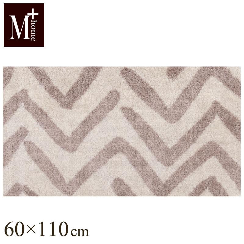 M+home マーシャルズ インテリアマット 約60×110cm ベージュ [ ブランド エムプラスホーム 洗える ]