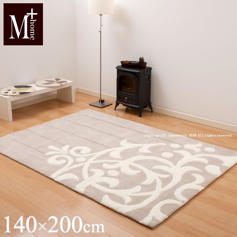 ラグ /M+home ジュリアード インテリアマット 140×200cm (ベージュ/パープル)