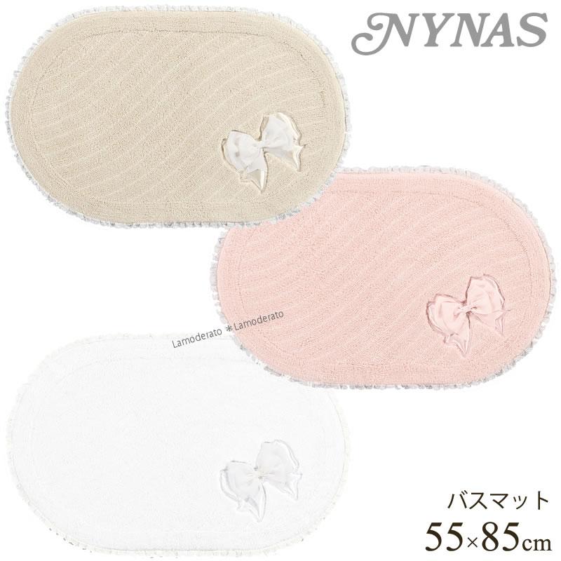 バスマット /ニーナス エレリュバン 55×85cm (ベージュ/ピンク/ホワイト)[NYNAS 高級 ブランド オーバル ]【北欧】