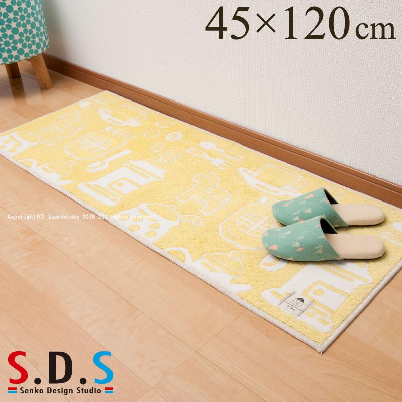 キッチンマット 120cm / SDS ブレークタイム 45×120 (グリーン/イエロー)[ エスディーエス 北欧 可愛い ノンスリップ 洗える 日本製 Made in japan ]【北欧】