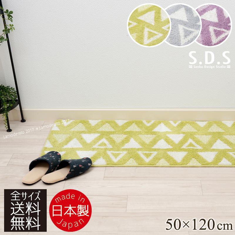 【送料無料】馴染みやすいインテリアカラーと、流行りの幾何学柄でオシャレなキッチンに。 キッチンマット 120cm/ SDSトライアングル 50×120(全3色:グリーン/グレー/パープル)[ 120 北欧 おしゃれ 洗える 滑り止め 日本製 新生活 ]
