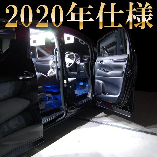ワゴンR MH21S 22 23 ルームランプ セット LED SMD 1台分 送料無料 ルームライト 去年仕様 ナンバーランプ LEDルームランプセット 室内灯 ナンバー球 ルーム球 6点セット メーカー直売 サンルーフ有り ポジションランプ 買い物 ポジション球 特価