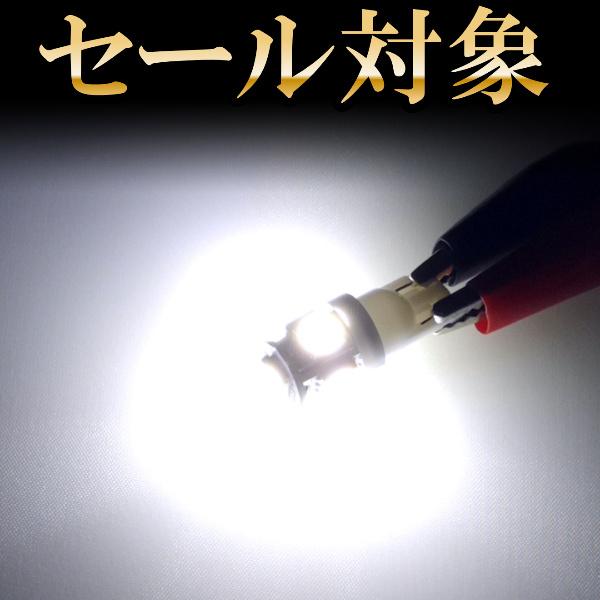 4個セット T10 爆光タイプ 光量3倍 15連級 SMD ホワイト ストリーム ☆送料無料☆ 当日発送可能 RN6~9 セット 前期後期対応 1台分 送料無料 高級品 SALE開催 LED ルームランプ スーパーSALE