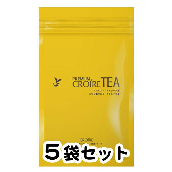 【送料無料】プレミアムクロワール茶 3.5g×25包×5袋 エーエルジャパン QVC アフリカ紅茶 ルイボス茶 紫イペ茶 有機桑の葉茶 SOD値