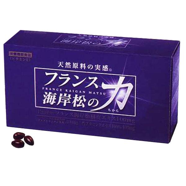 【送料無料】フランス海岸松の力 栄養機能食品(ビタミンE) 90粒入 ロイヤルジャパン正規販売店