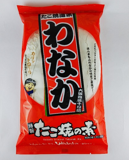 【わなか たこ焼きの素400g(袋)】たこ焼粉わなか たこ焼き粉 粉 大阪 難波  コナモン たこ焼パーティー たこパ たこやき こなもん おみやげ お取り寄せ