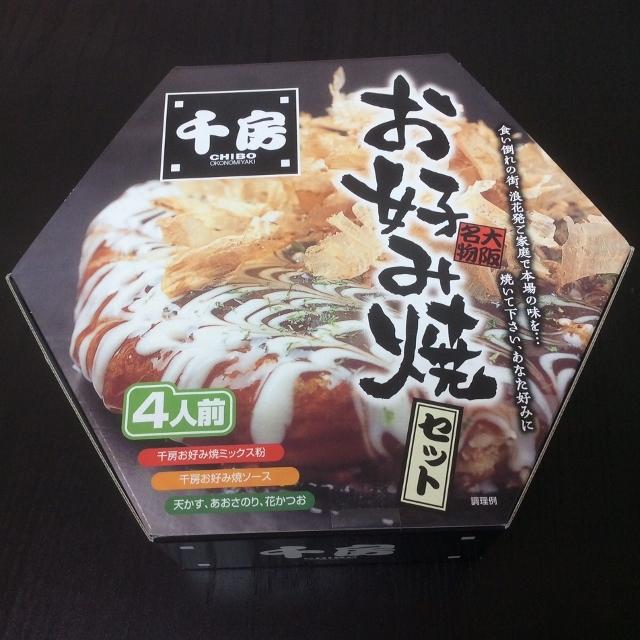 【50代男性】お酒好きの上司におつまみを贈りたい!大阪の手土産でおすすめは?