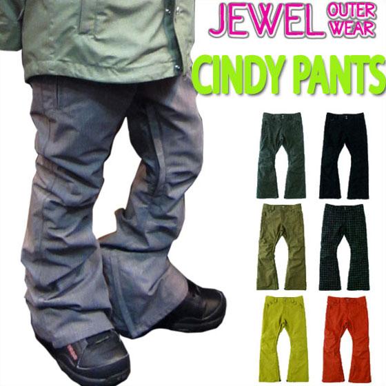 JEWEL / ジュエル 15-16 モデル【 CINDY PANTS 】シンディパンツSLIM FITレディース スノーボードウェア スリムスノーボード SNOWBOARDウェア パンツ 正規品SNOW WEAR WOMEN'S