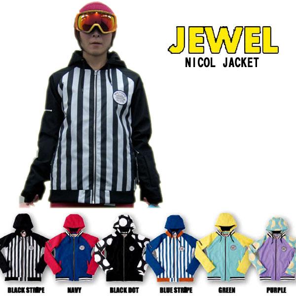 [割引クーポン配布中!~10/11]14-15 JEWEL [ ジュエル ]【 NICOL JACKET 】 スノーボード SNOWBOARD ウェア レディース ジャケットスノーボードウェア 正規品SNOW WEAR WOMEN'S ニコル
