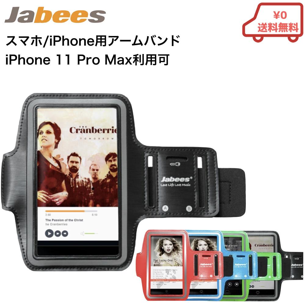 頑丈で軽量なネオプレン製の運動用アームバンド アームバンド ランニング [並行輸入品] iPhone 11 Pro Max ネオプレン製 利用可能 大特価 エクササイズ スマホ サイクリング スマートフォン