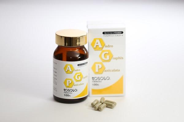 【安心、かつ驚異的なハーブが原材料のサプリです】AGPセンシンレン100粒 原材料純度が非常に高い商品です。あなたのQOLをサポートします。[サプリメント/健康補助食品/健康食品]送料無料