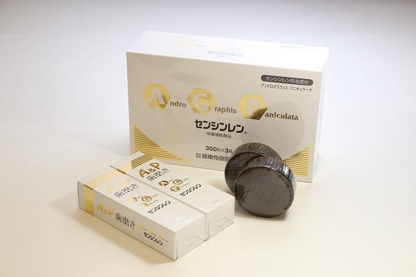 【超お得セット】AGP300粒の3本SETご購入の方にAGP100粒をプレゼント!サンキュークーポン対象商品です。[サプリメント/健康補助食品/健康食品]