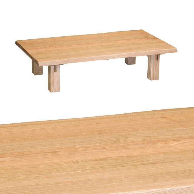 幅130cm リビングテーブル ローテーブル 天然木タモ リビング座卓 ウッドテーブル エブリー ロータイプ130 モリモク