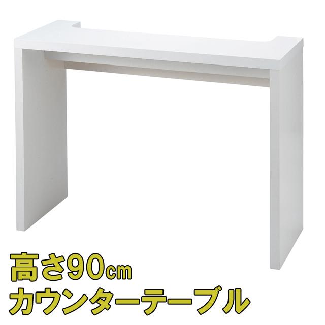 カウンターテーブル ドリンクバー ドリンクテーブル ホルダー付き ホワイトテーブル RD-T8630WH 高梨 ロビン