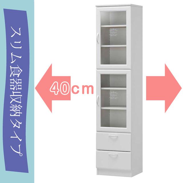 食器棚 ホワイト家具 キャビネット 高さ180cm Ceciluna セシルナ CEC-1840WGH 組立家具 白井産業