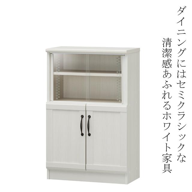 カップボード 食器棚 CIELONE チェローネ CEN-9055DG 組立家具 白井産業