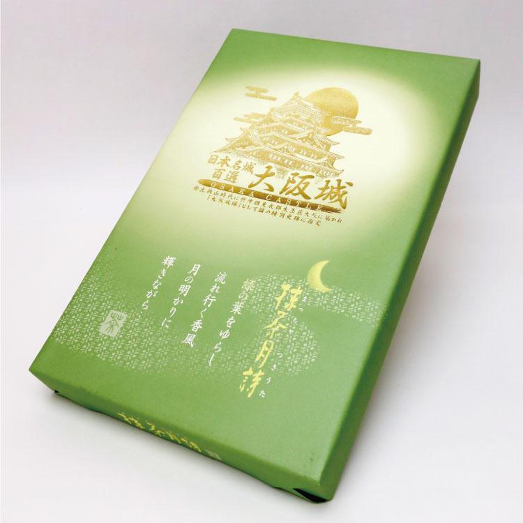 【大阪 お土産】大阪城抹茶月詩15個入 抹茶 大阪土産 お餅入
