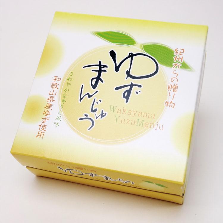 紀州柚子まんじゅう和歌山和歌山県産柚子まんじゅう