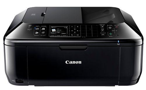 【複合機】Canon インクジェット複合機 PIXUS MX523