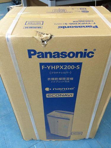 【除湿機】 パナソニック [アウトレット] F-YHPX200・衣類乾燥除湿機 ・ハイブリッド式 ・エコナビ 【976516】
