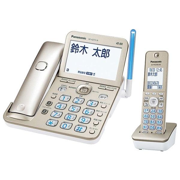 【電話機】 パナソニック RU・RU・RU VE-GZ72DL-N [シャンパンゴールド]・パナソニック ・デジタルコードレス ・子機1台 【978646】T