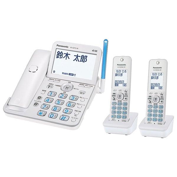 【電話機】 パナソニック RU・RU・RU VE-GZ72DW-W [パールホワイト]・パナソニック ・デジタルコードレス ・子機2台 【978641】T