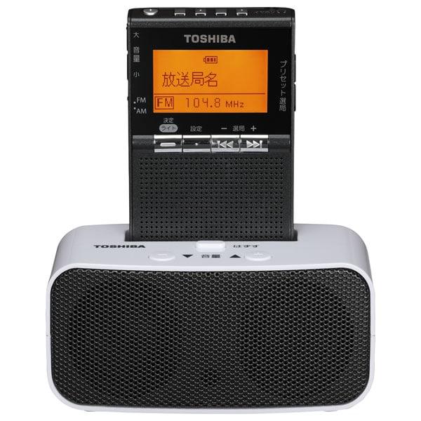 【ラジオ】 東芝 TY-SPR8・東芝 ・ワイドFM対応 ・携帯ラジオ 【978809】T