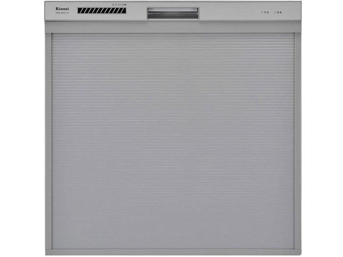 【食器洗い機】 リンナイ RKW-404A-SV [シルバー]・リンナイ ・ビルトイン ・食器洗い乾燥機 【978102】