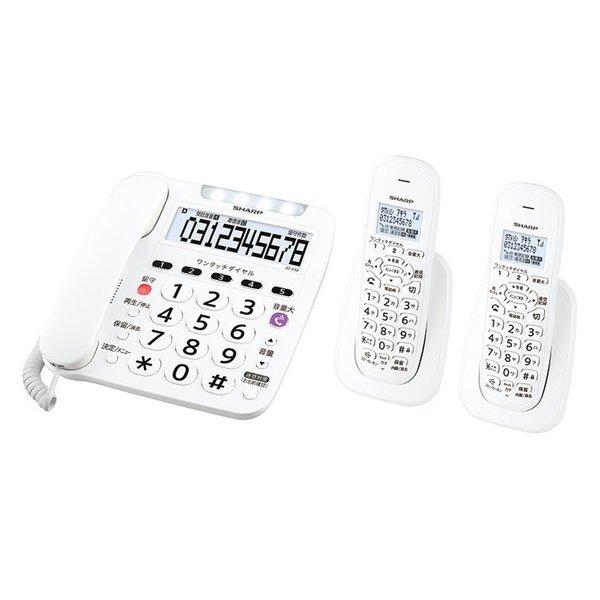 【電話機】 シャープ JD-V38CW・シャープ ・デジタルコードレス ・子機2台 【978666】T